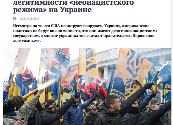 "Fake: American Media Question the Legitimacy of Ukraine's ""Neo-Nazi Regime"""