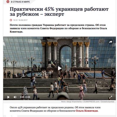 Fake: 45 % des Ukrainiens travaillent à l'étranger et les chiffres du chômage dans le pays ont atteint des niveaux records