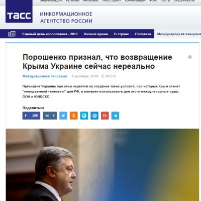 Fake: Poroshenko Admits Returning Crimea Unrealistic