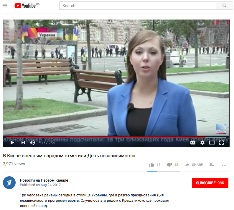 Youtube Russian News Woman Search