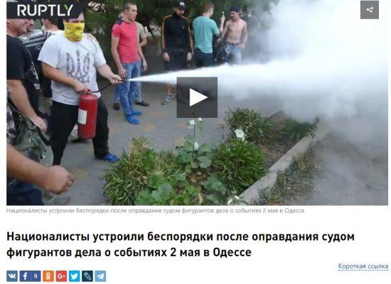 Как российские СМИ освещали дело 2 мая: «майданное следствие», «правосудие — фарс»