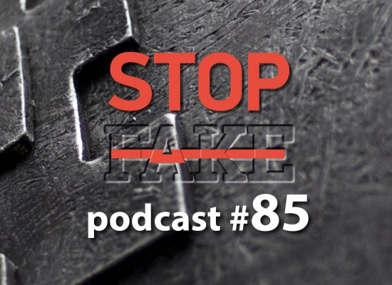 StopFake podcast #85