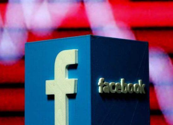 Facebook: Россия пыталась повлиять на выборы в США через соцсеть