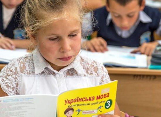 Nouvelle loi sur l'éducation: pourquoi l'Ukraine se tourne-t-elle vers l'institution européenne ?