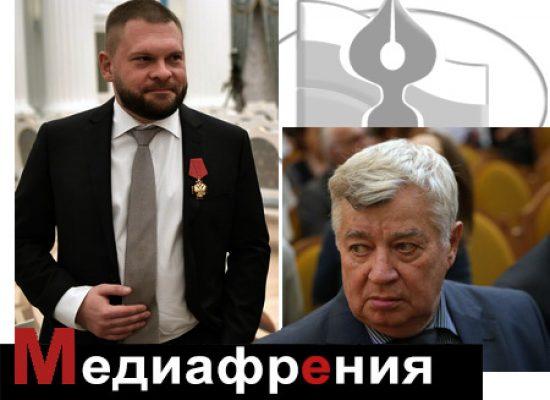 Игорь Яковенко: Акт цинизма и подлости