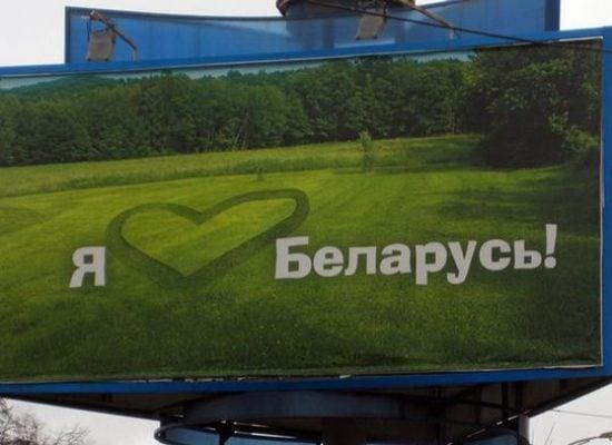 Russian-Speaking Belarusians and Ukrainians Threaten Putin's 'Russian World' and Russia Itself