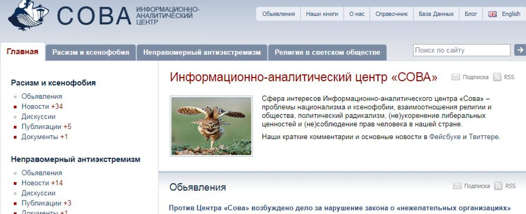 It turns out that a simple hyperlink is enough to trigger Russia's ban on 'undesirable organizations'