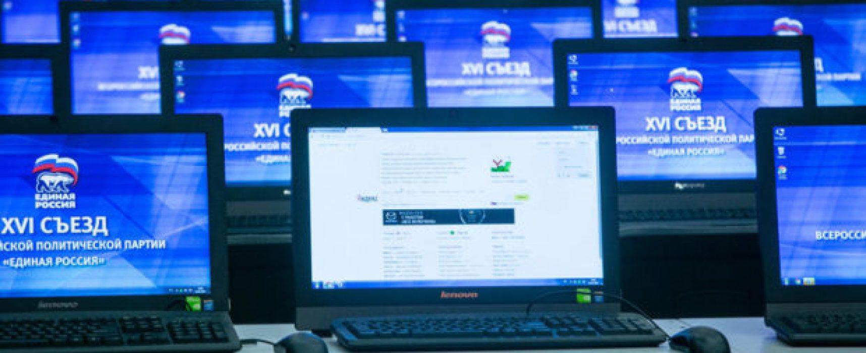 Арестованный США российский хакер заявил, что работал на «Единую Россию»