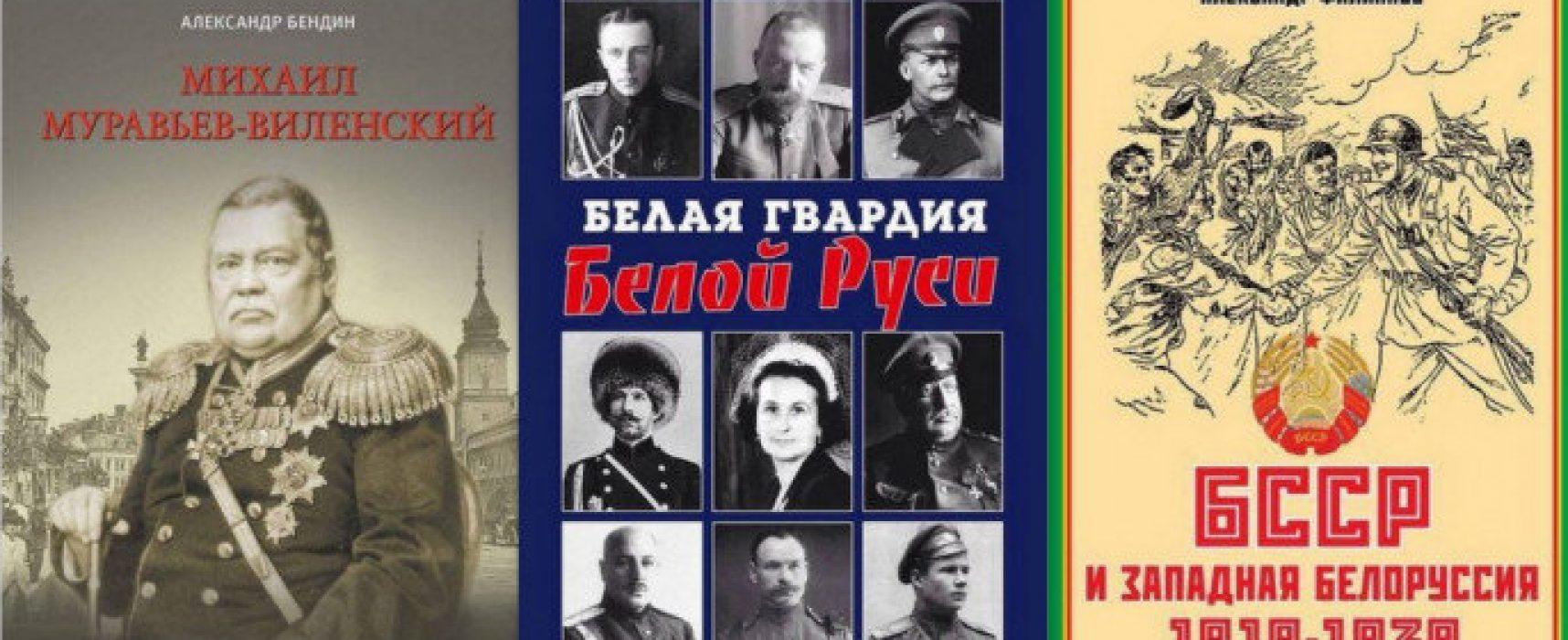 Can Forrest Gump Defeat Russian Propaganda in Belarus?