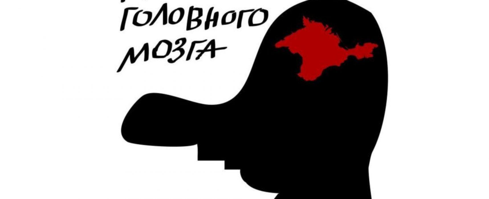 Миф о Крымской Калифорнии