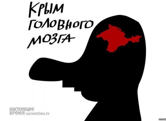 Митът за Кримската Калифорния