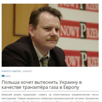 Fake: Poland Wants to Deprive Ukraine of Gas Transit Revenues to Europe