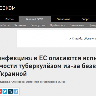 Fake: Epidemie tuberkulózy z Ukrajiny ohrožuje celou EU