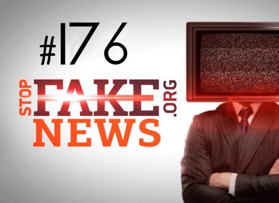 Действительно ли Трамп признал отделение Крыма и Донбасса от Украины? — SFN #176