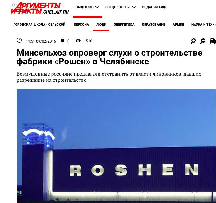 Мінфін США встановив дедлайн для розірвання контрактів із російськими компаніями зі списку санкцій - Цензор.НЕТ 1865