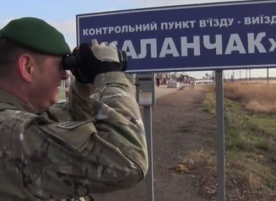 Фейк: Украина собирается полностью закрыть въезд в Крым