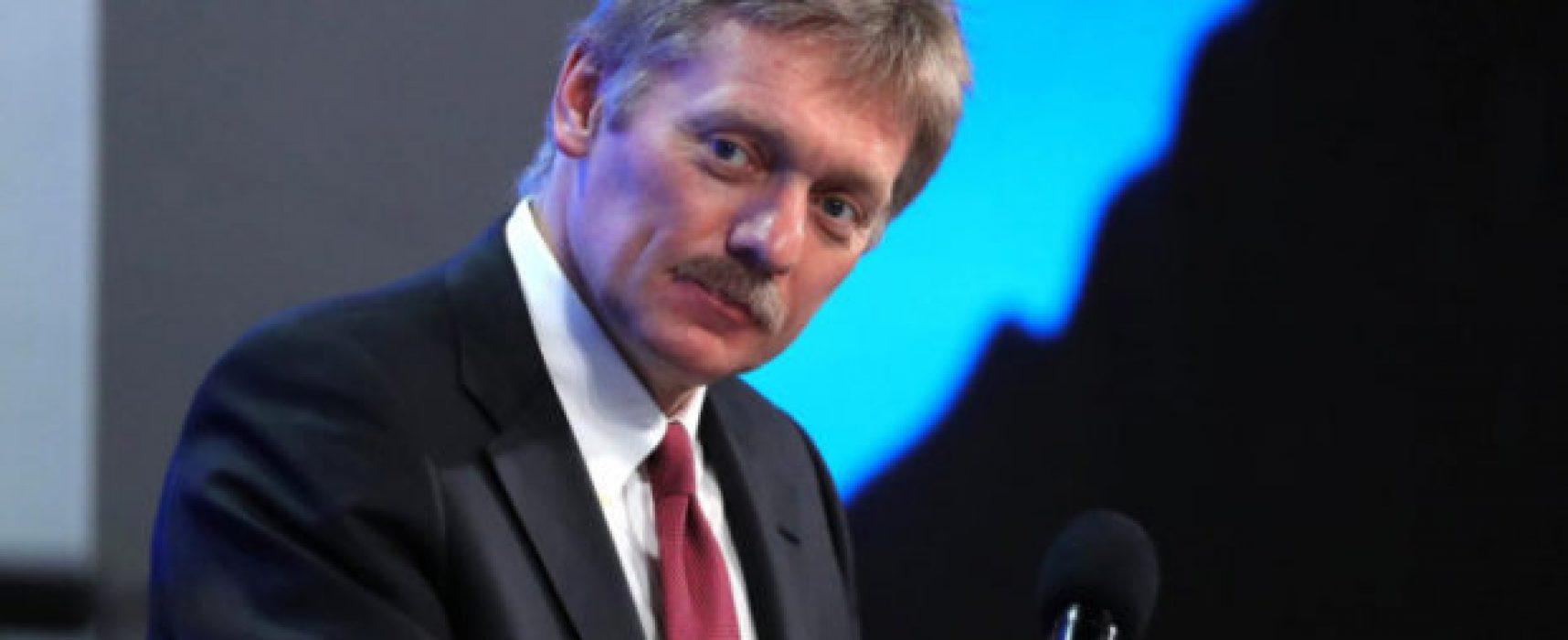 Фейк от Дмитрий Песков: разполагането на миротворци на границата противоречи на Минските споразумения. Но там изобщо не се споменава за тях