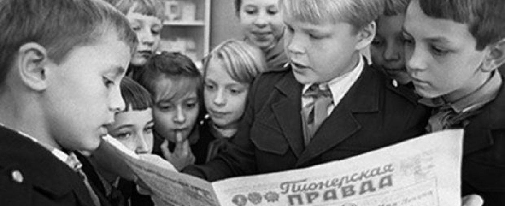 В школах Кубани детей заставят пересказывать новости «Первого канала»