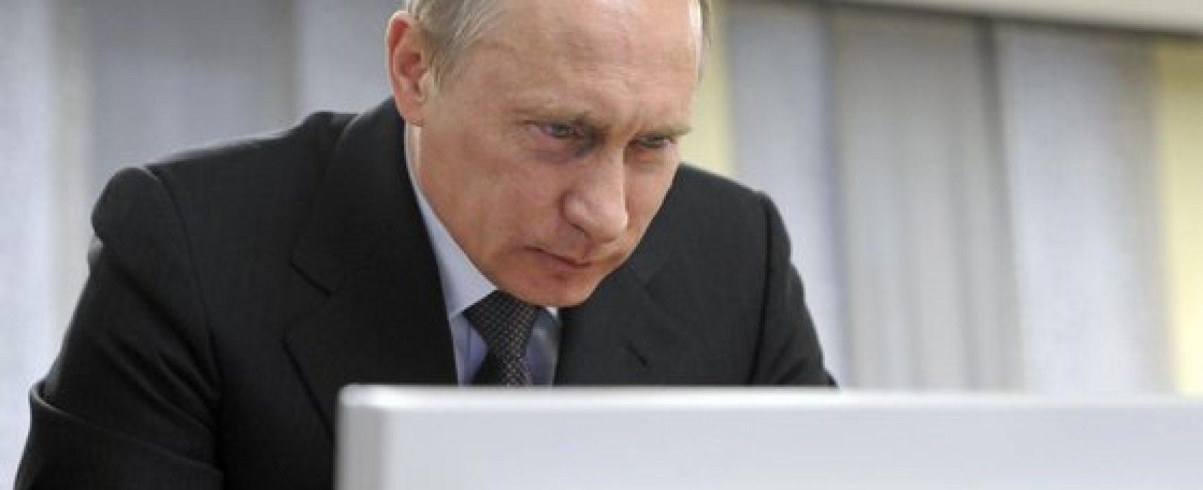 МВД, ФСБ и Путин начали следить за телеграм-каналами — «Ведомости»