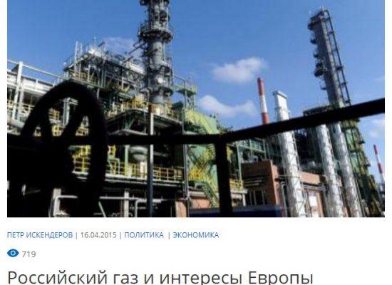 Fejk: Polska chce pozbawić Ukrainę dochodu z tranzytu gazu