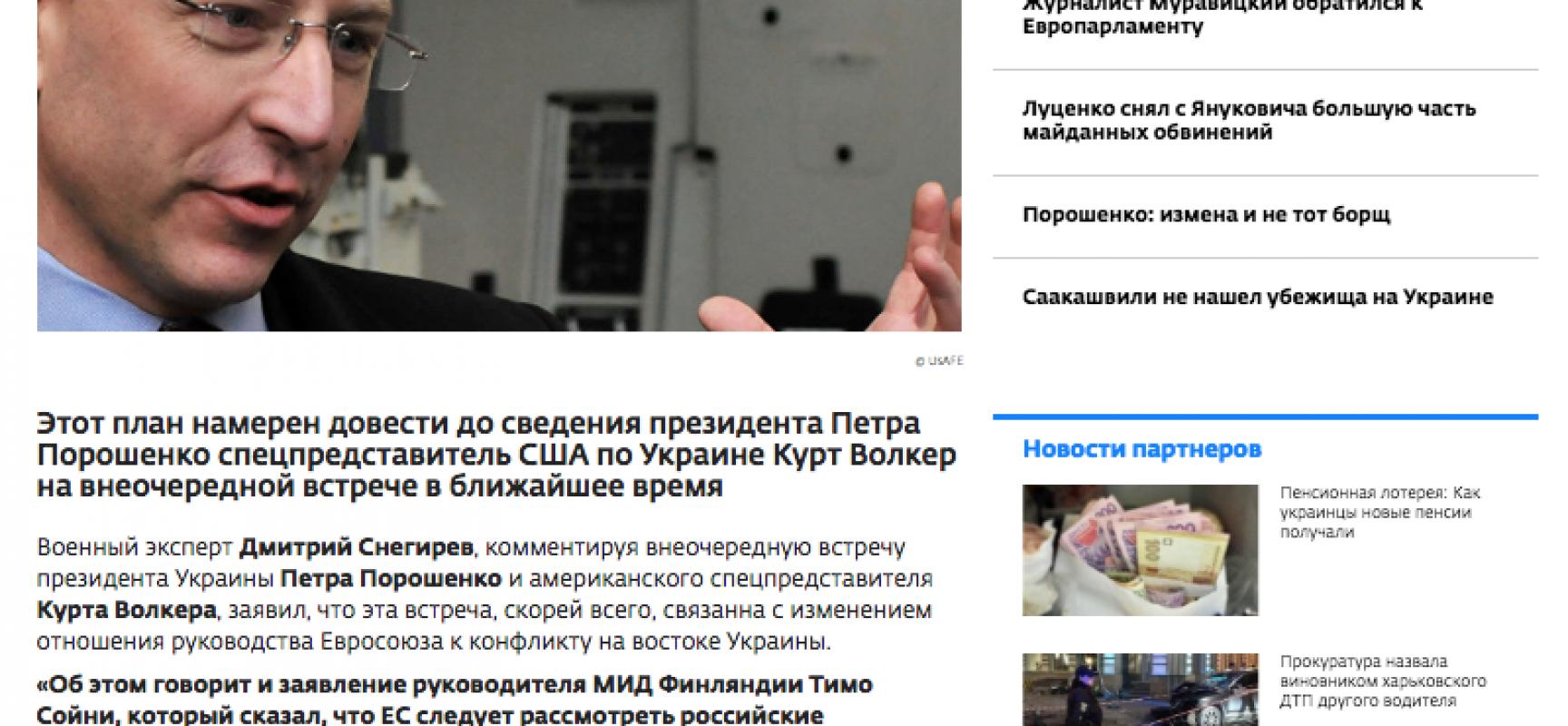 Fake: L'Europa prenderà in considerazione la proposta russa per il Donbass