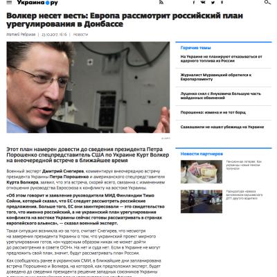Fake: Evropa bude jednat o ruském plánu na řešení konfliktu na Donbasu