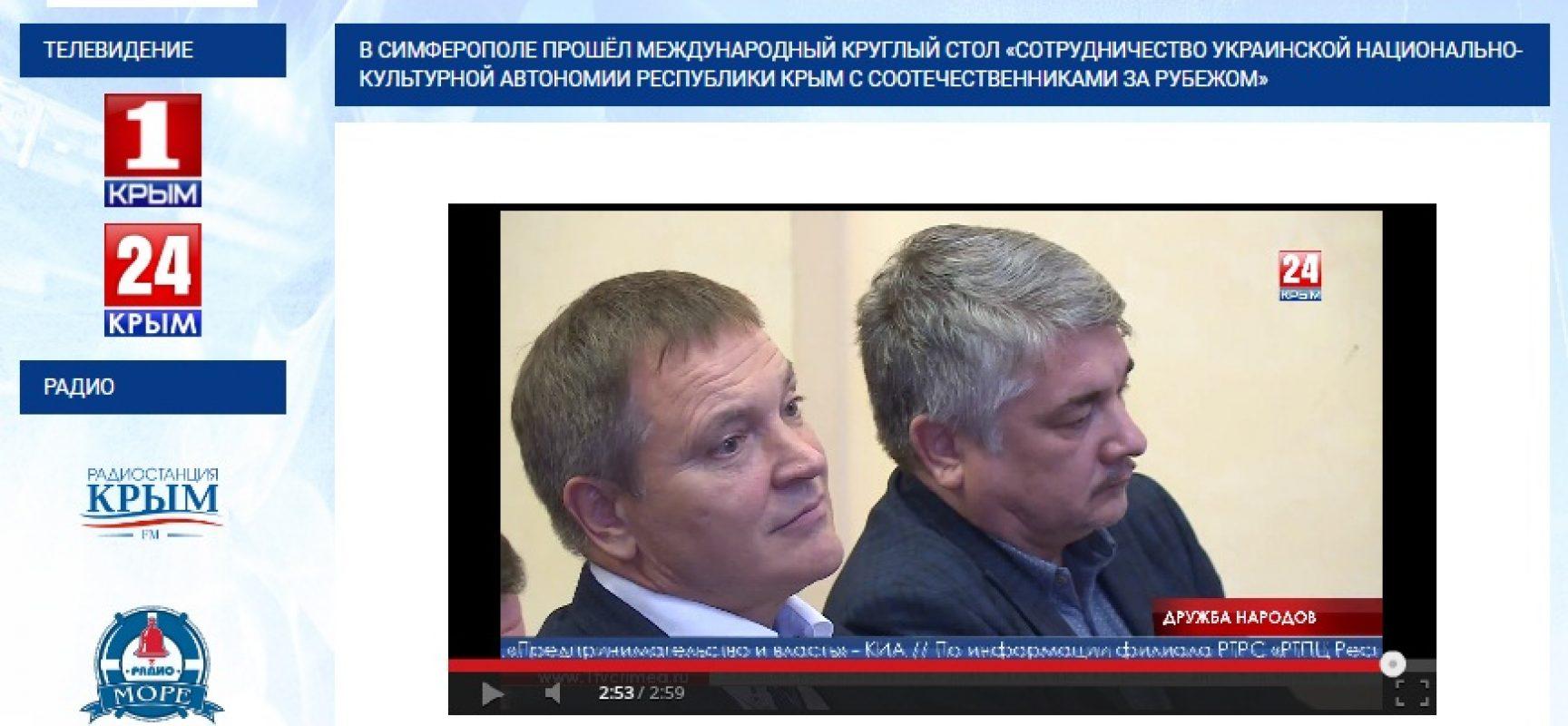 Fake: In Crimea si è tenuto un congresso internazionale delle diaspore ucraine
