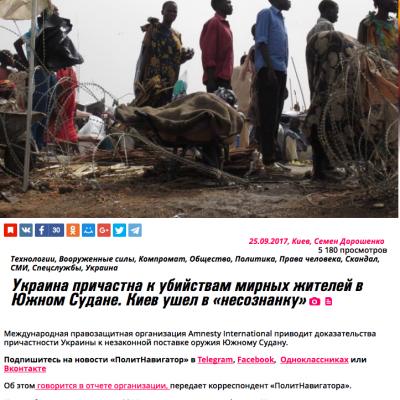 Armas para Sudán del Sur: ¿había suministros y por qué comenzaron a hablar de esto ahora mismo?