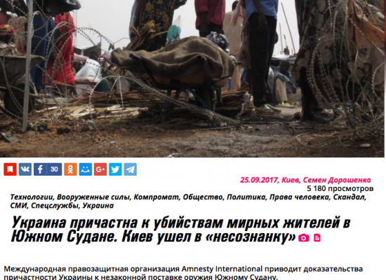 Оружие для Южного Судана: были ли поставки и почему об этом заговорили именно сейчас?