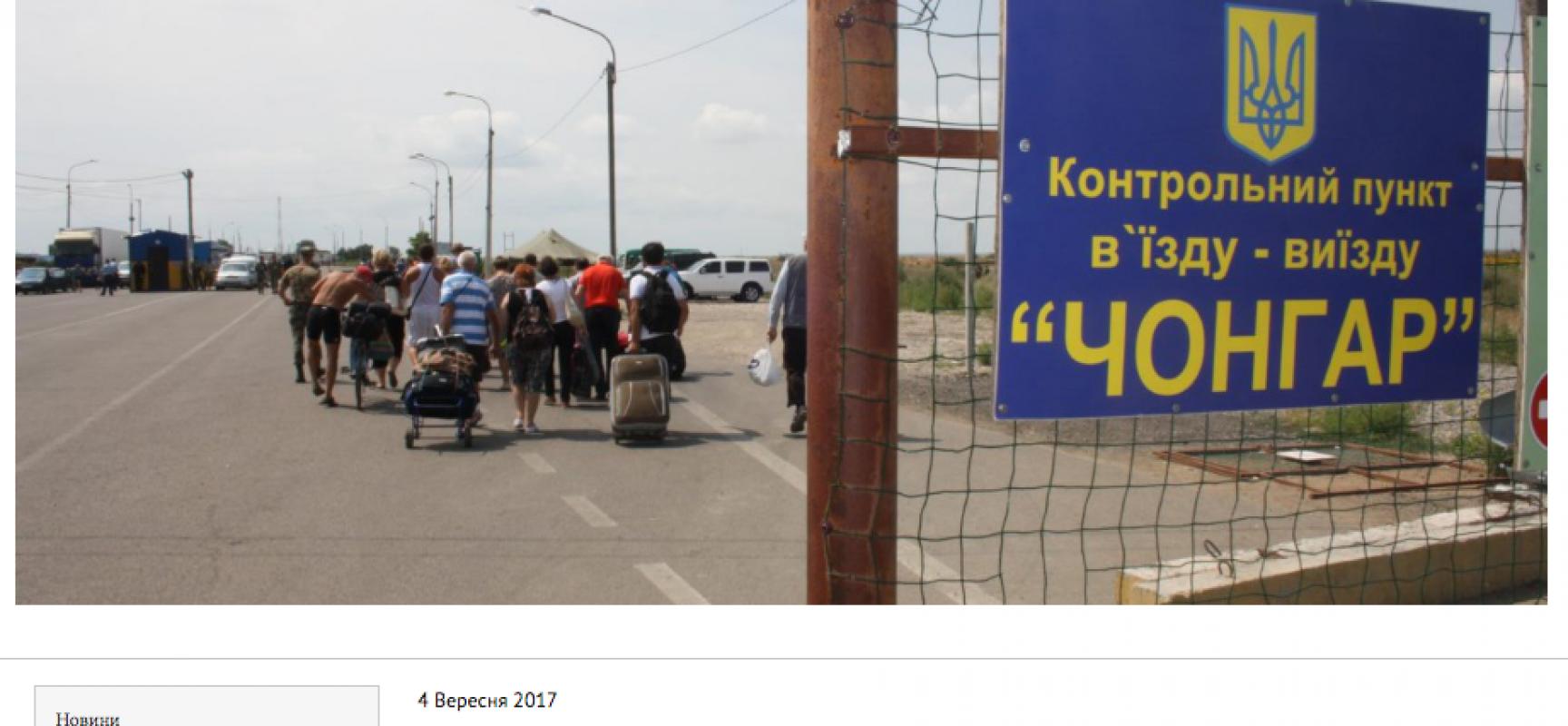 Fake : folla di ucraini in Crimea per le vacanze