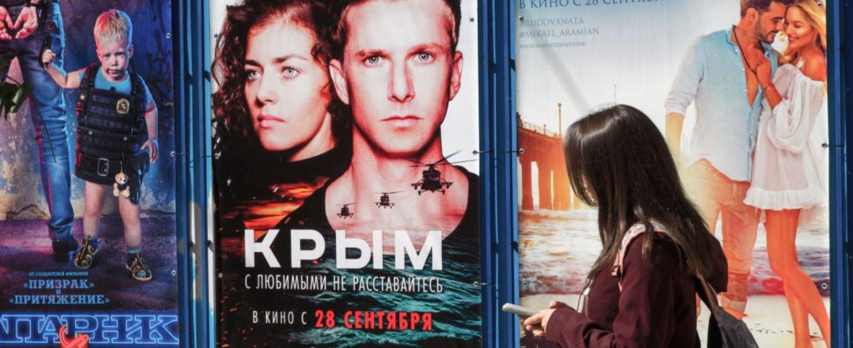 Провал пропаганды: что не так с фильмом «Крым»?