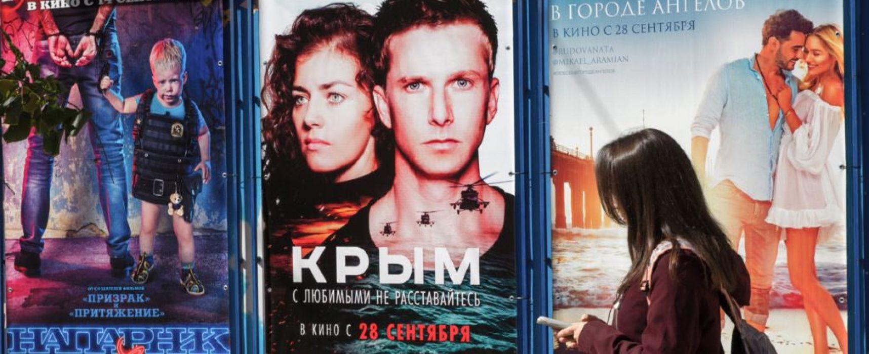 Убийства, которых не было: о чем лжет фильм «Крым»