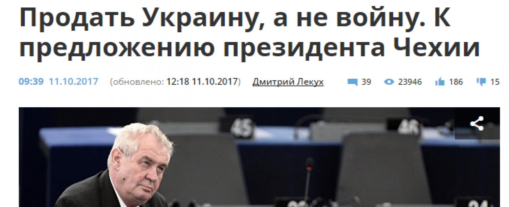 """Los aplausos de la prensa pro-Kremlin a la propuesta del presidente checo de """"vender Crimea"""""""