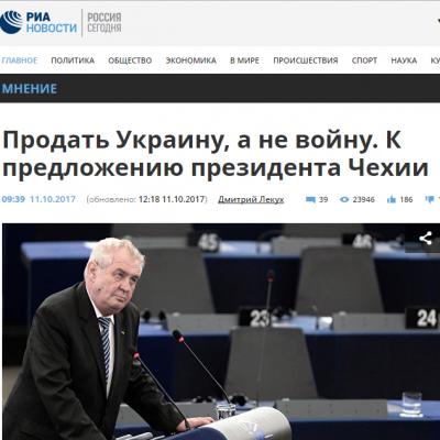 «Продать Крым» — как пропагандисткие СМИ отреагировали на заявление Милоша Земана на сессии ПАСЕ