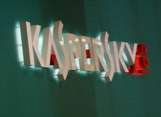 Песков: Кремль не имеет отношения к шпионской деятельности «Лаборатории Касперского»