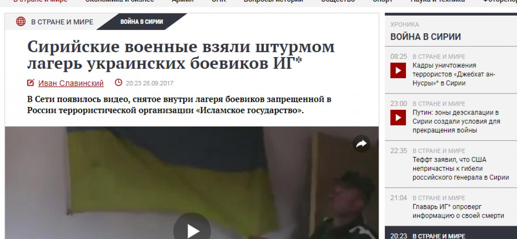 Fake: I militari siriani hanno assaltato il campo dei militanti ucraini dello Stato Islamico