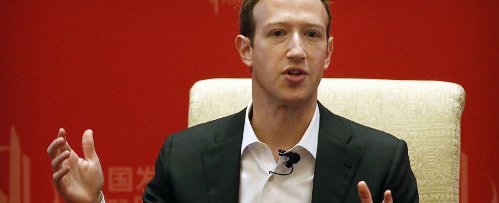 """Как Facebook помогна на Русия да нахлуе в Украйна"" – MSNBC"