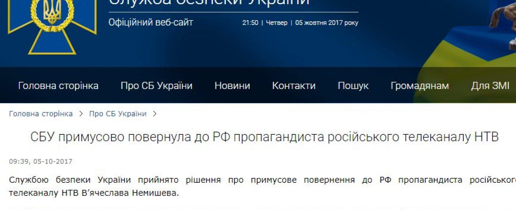 Задержанного в Киеве сотрудника телеканала НТВ выдворили в Россию