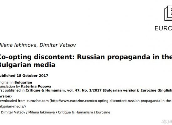 Co-opting discontent: Russian propaganda in the Bulgarian media