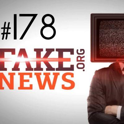 Будет ли Минздрав продавать украинцев на органы? — SFN #178