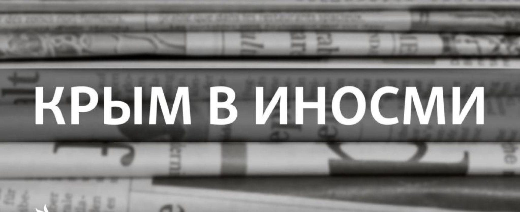 «Россия разыгрывает Каталонию, чтобы получить передышку в Крыму»