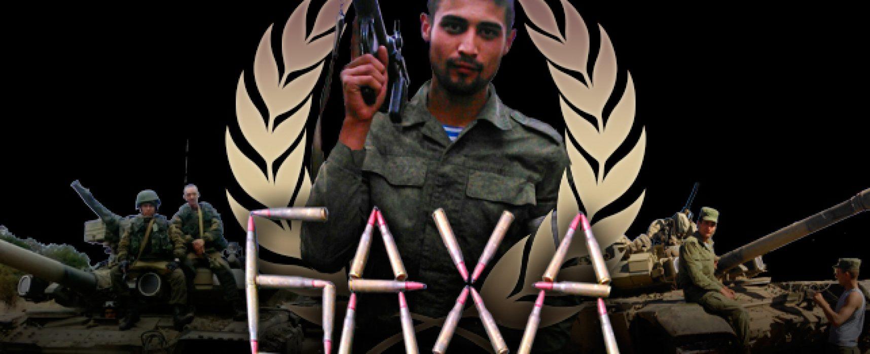 Лайфхак: Как да идентифицираме руските военни в Украйна на видеозапис