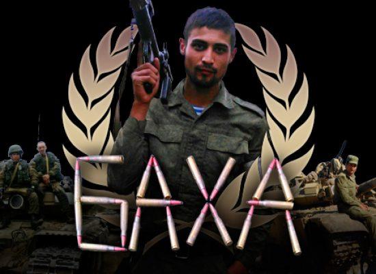 Лайфхак: как с помощью одного видео установить российских военных в Украине