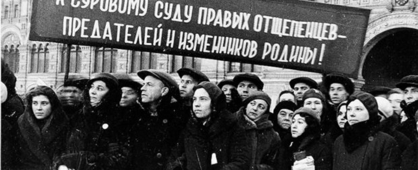 Почти половината от руските младежи не са чували за политическите репресии в СССР – ВЦИОМ