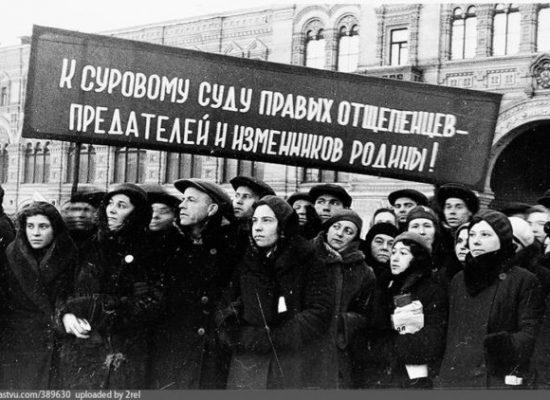 Почти половина российской молодежи не слышала о политических репрессиях в СССР — ВЦИОМ