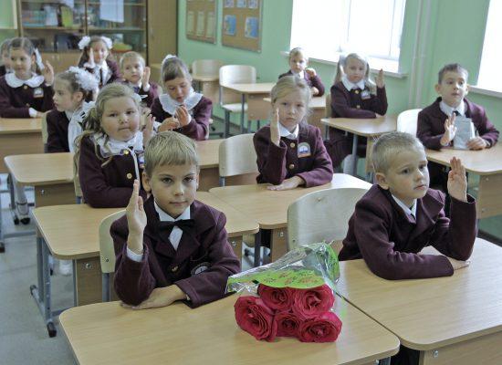 РПЦ предложила включить в школьную программу курс «Нравственные основы семейной жизни»