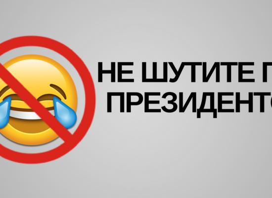 Политическая цензура в КВН