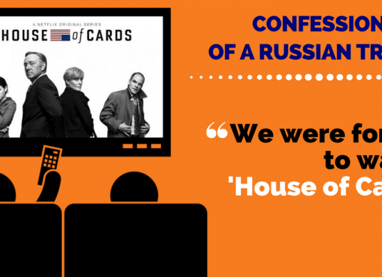 'House of Cards,' Or The Tough Workdays Of Russian Trolls