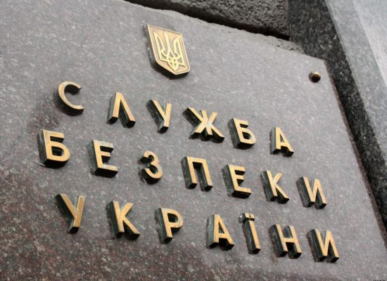 Ukraińskie służby ostrzegają przed cyberatakiem. Polska również zagrożona