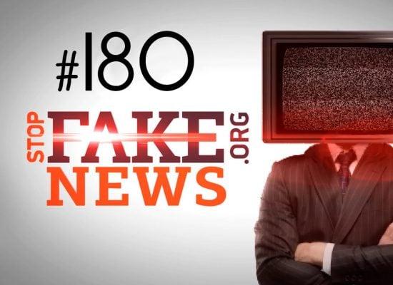 Buk, który zestrzelił MH17, pochodzi z Rosji – nowe dowody. StopFakeNews #180